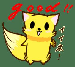 Fox and Raccoon dog 2 sticker #8191295