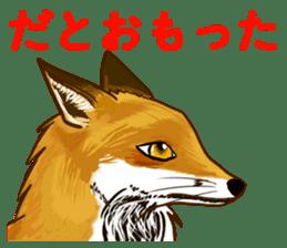 Fox and Raccoon dog 2 sticker #8191299