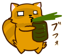 Fox and Raccoon dog 2 sticker #8191303