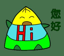 Baby Bamboo 1 sticker #8195428