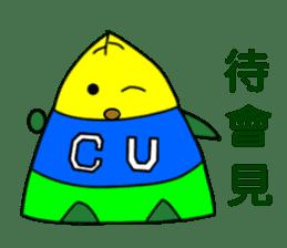 Baby Bamboo 1 sticker #8195429
