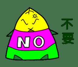 Baby Bamboo 1 sticker #8195430