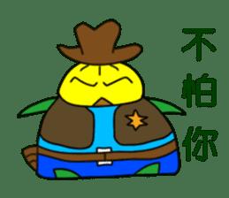 Baby Bamboo 1 sticker #8195431