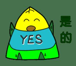 Baby Bamboo 1 sticker #8195432