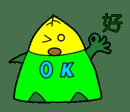 Baby Bamboo 1 sticker #8195434