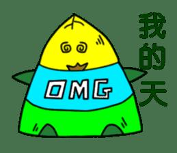 Baby Bamboo 1 sticker #8195438
