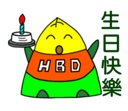 Baby Bamboo 1 sticker #8195439