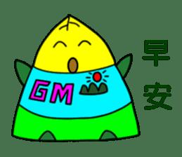 Baby Bamboo 1 sticker #8195440