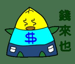 Baby Bamboo 1 sticker #8195441