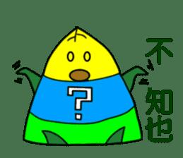 Baby Bamboo 1 sticker #8195442