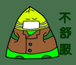 Baby Bamboo 1 sticker #8195445