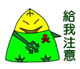 Baby Bamboo 1 sticker #8195446