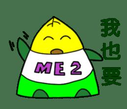 Baby Bamboo 1 sticker #8195447