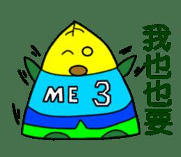 Baby Bamboo 1 sticker #8195448