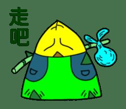 Baby Bamboo 1 sticker #8195450