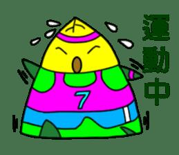 Baby Bamboo 1 sticker #8195451