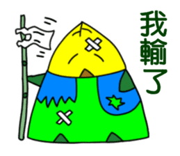 Baby Bamboo 1 sticker #8195452