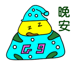 Baby Bamboo 1 sticker #8195454
