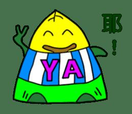 Baby Bamboo 1 sticker #8195457