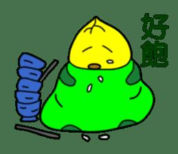 Baby Bamboo 1 sticker #8195458