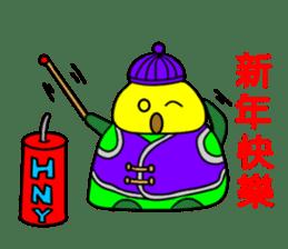 Baby Bamboo 1 sticker #8195459