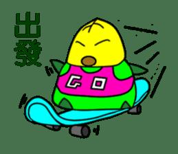 Baby Bamboo 1 sticker #8195460