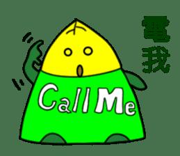 Baby Bamboo 1 sticker #8195462