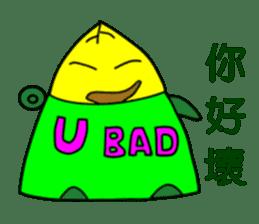 Baby Bamboo 1 sticker #8195464