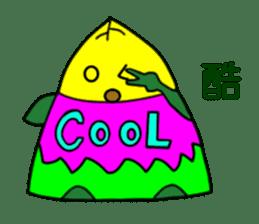 Baby Bamboo 1 sticker #8195465
