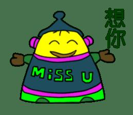 Baby Bamboo 1 sticker #8195466