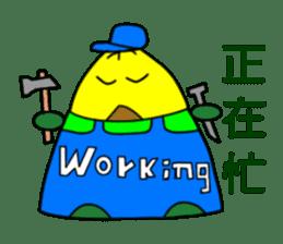 Baby Bamboo 1 sticker #8195467