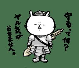 Rabbit Knight sticker #8196228