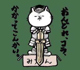 Rabbit Knight sticker #8196229