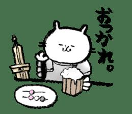 Rabbit Knight sticker #8196235