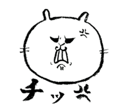 Rabbit Knight sticker #8196241