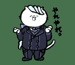 Rabbit Knight sticker #8196255