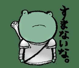Rabbit Knight sticker #8196264