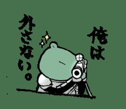 Rabbit Knight sticker #8196266