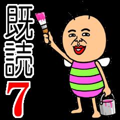 KIDOKUMUSHI vol.7