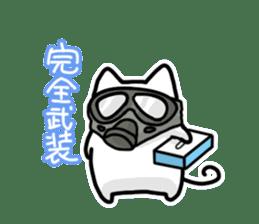 Ten nyan evil Nyan 3 -hay fever- sticker #8201388