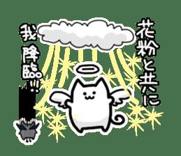 Ten nyan evil Nyan 3 -hay fever- sticker #8201392