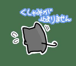 Ten nyan evil Nyan 3 -hay fever- sticker #8201393