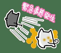 Ten nyan evil Nyan 3 -hay fever- sticker #8201395
