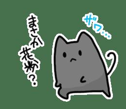 Ten nyan evil Nyan 3 -hay fever- sticker #8201396