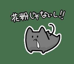 Ten nyan evil Nyan 3 -hay fever- sticker #8201397