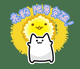 Ten nyan evil Nyan 3 -hay fever- sticker #8201398