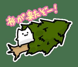Ten nyan evil Nyan 3 -hay fever- sticker #8201401