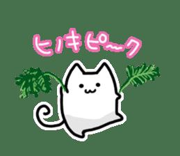 Ten nyan evil Nyan 3 -hay fever- sticker #8201402