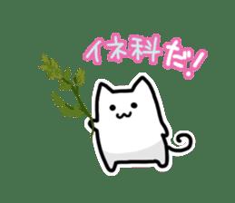 Ten nyan evil Nyan 3 -hay fever- sticker #8201403