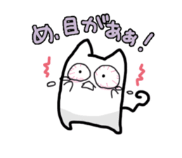Ten nyan evil Nyan 3 -hay fever- sticker #8201407